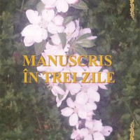 MANUSCRIS